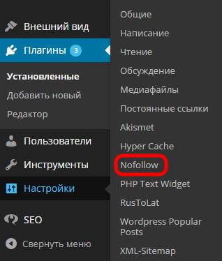 addplugin5
