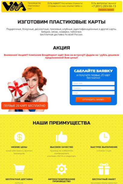 cardzavod52.ru