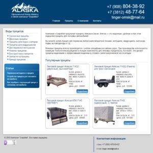 pricep55.com