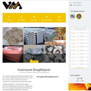vmarket13.ru